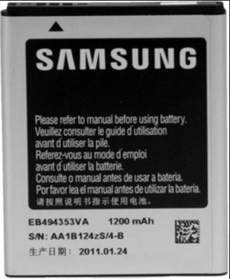 Заводской аккумулятор для Samsung Galaxy Star S5282 (EB494353VA, 1200 mah)