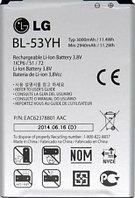 Заводской аккумулятор для LG G3 D855 (BL-53YH, 2940mAh)