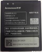 Заводской аккумулятор для Lenovo MA388 (BL-213, 1900mAh)