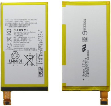 Заводской аккумулятор для Sony Xperia Z3 Compact (LIS1561ERPC, 2600mAh)