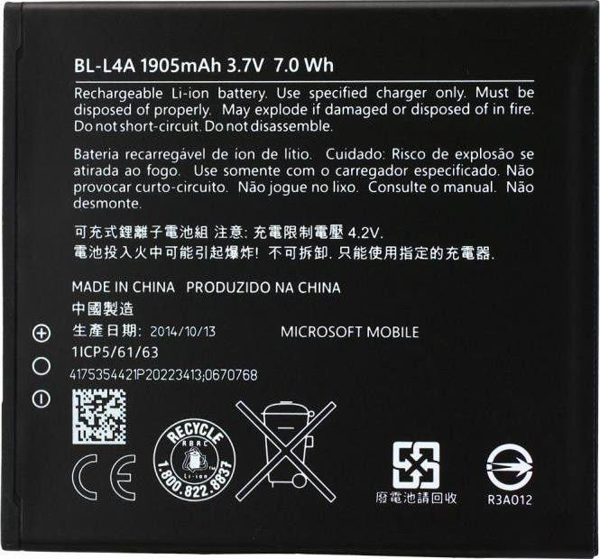 Заводской аккумулятор для Nokia Lumia 535 (BL-L4A, 1905 mAh)