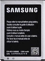 Заводской аккумулятор для Samsung Galaxy Star 2 G130 (EB-BG130BE, 1300mah)