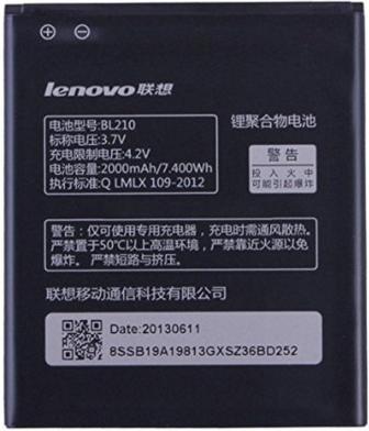 Заводской аккумулятор для Lenovo S650 (BL-210, 2000mAh)