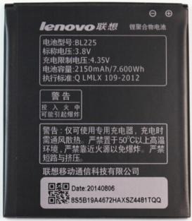 Заводской аккумулятор для Lenovo A858T (BL-225, 2150mAh)