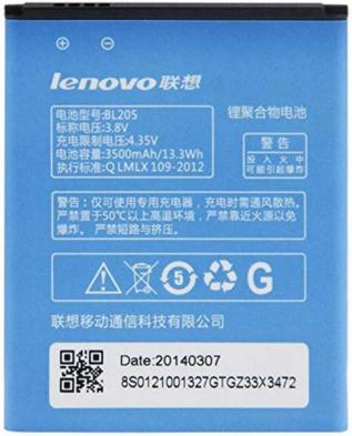 Заводской аккумулятор для Lenovo P770 (BL-205, 3500mAh)