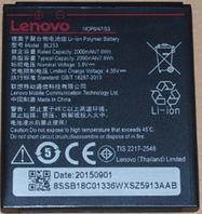 Заводской аккумулятор для Lenovo A2010 (BL-253, 2000mAh)