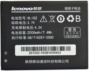 Заводской аккумулятор для Lenovo A300 (BL-192, 2000mAh)