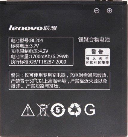 Заводской аккумулятор для Lenovo A586 (BL-204, 1700mAh)