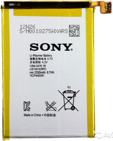 Заводской аккумулятор для Sony Xperia ZL (LIS1501ERPC,  2330mAh)