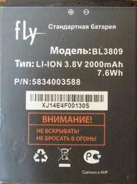 Заводской аккумулятор для Fly IQ458 Evo Tech 2 (BL3809, 2000 mah)