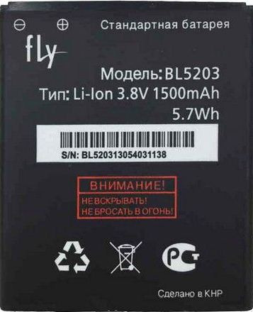 Заводской аккумулятор для Fly IQ442 Quad Miracle 2 (BL5203, 1500 mah)