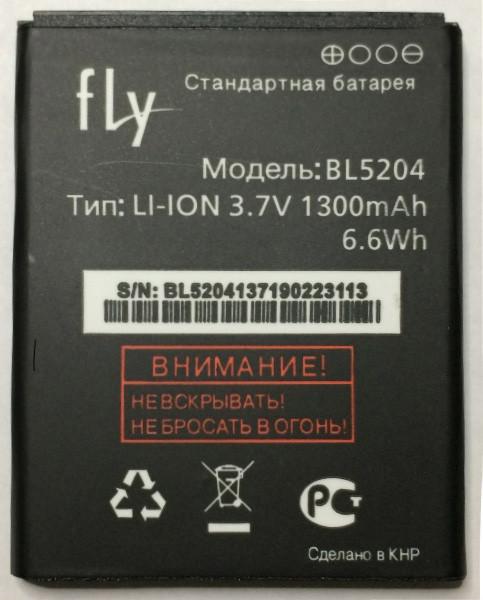 Заводской аккумулятор для Fly IQ447 (BL5204, 1300 mah)