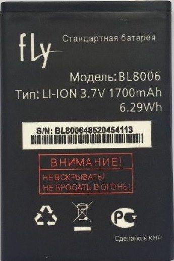 Заводской аккумулятор для Fly DS133 (BL8006, 1700 mah)
