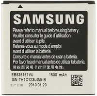 Заводской аккумулятор для Samsung Galaxy S Advance i9070 (EB535151VU, 1500mAh)