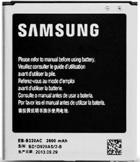 Заводской аккумулятор для Samsung Galaxy Grand 2 Duos SM-G7106 (EB-B220AC, 2600mAh)
