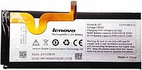 Заводской аккумулятор для Lenovo K900 (BL207, 2500mAh)