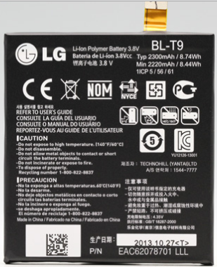Заводской аккумулятор для LG Nexus 5 (BL-T9, 2300mAh)