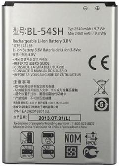 Заводской аккумулятор для LG F260 (BL-53SH, 2540mAh)
