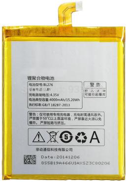 Заводской аккумулятор для Lenovo S860 (BL-226, 4000mAh)