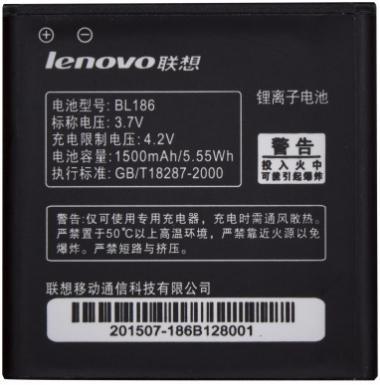 Заводской аккумулятор для Lenovo A288T (BL-186, 1500mAh)