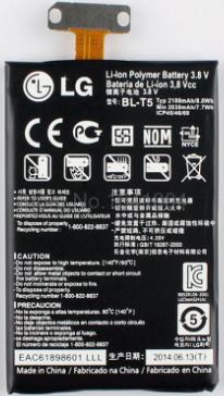 Заводской аккумулятор для LG Nexus 4 (BL-T5, 2100mAh)