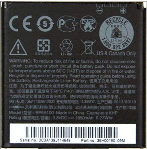 Заводской аккумулятор для HTC Desire 300 (BP6A100, 1650mah)