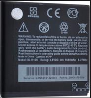Заводской аккумулятор для HTC Desire V (BA S800, 1650mah)