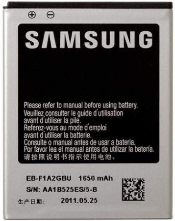 Заводской аккумулятор для Samsung Galaxy S2 I9100 (EB-F1A2GBU, 1650mAh)