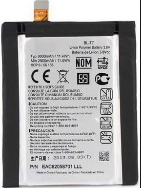 Заводской аккумулятор для LG P693 (BL-T7, 3000mAh)