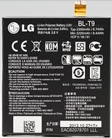 Заводской аккумулятор для LG D821 (BL-T9, 2300mAh)