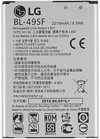 Заводской аккумулятор для LG G4s H736 (BL-49SF, 2210mAh)