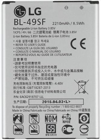 Заводской аккумулятор для LG G4 Beat H734 (BL-49SF, 2210mAh)