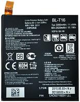 Заводской аккумулятор для LG H955 G Flex 2 (BL-T16, 3000mAh)