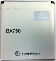 Заводской аккумулятор для Sony Xperia Arc LT15i (BA750, 1500mAh)