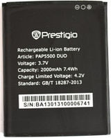 Заводской аккумулятор для Prestigio MultiPhone 5500 Duo (PAP5500 Duo, 2000mah)