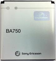 Заводской аккумулятор для Sony Xperia Arc S LT18i (BA750, 1500mAh)