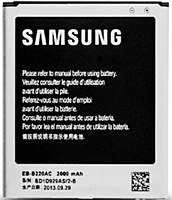 Заводской аккумулятор для Samsung Galaxy J2 J200F (EB-585157LU, 2000mah)