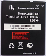 Заводской аккумулятор для Fly IQ4406 (BL6409, 1600 mah)