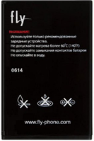 Заводской аккумулятор для Fly TS111 (BL6410, 1300 mah)