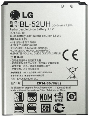 Заводской аккумулятор для LG Optimus L65 D285 (BL-52UH, 2100mAh)