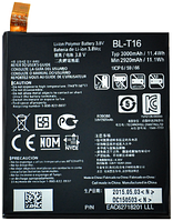 Заводской аккумулятор для LG G Flex 2 H958 (BL-T16, 3000mAh)