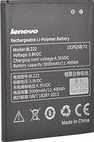 Заводской аккумулятор для Lenovo S868T (BL-222, 3000mAh)