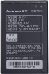 Заводской аккумулятор для Lenovo A208T (BL-203, 1500mAh)