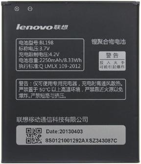 Заводской аккумулятор для Lenovo S860E (BL-198, 2250mAh)
