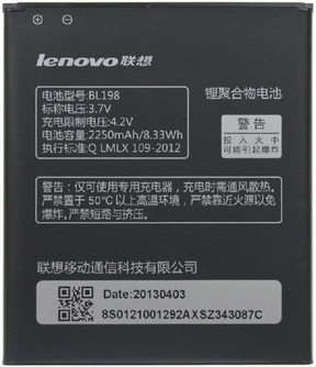 Заводской аккумулятор для Lenovo S880i (BL-198, 2250mAh)