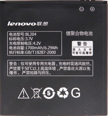 Заводской аккумулятор для Lenovo A630T (BL-204, 1700mAh)