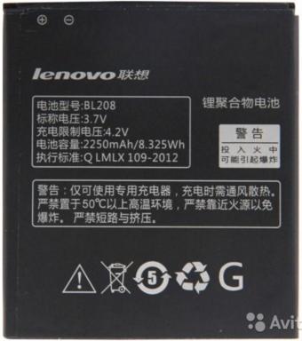 Заводской аккумулятор для Lenovo A616 (BL-208, 2250mAh)