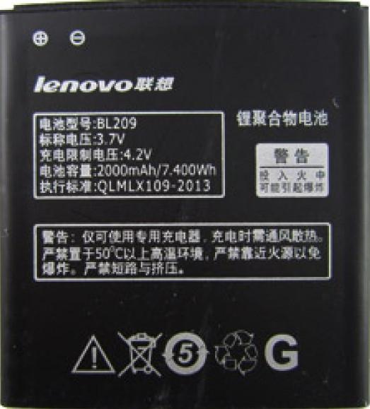 Заводской аккумулятор для Lenovo A378T (BL-209, 2000mAh)