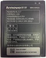 Заводской аккумулятор для Lenovo S938T (BL-217, 3000mAh)