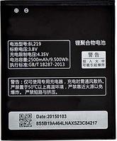 Заводской аккумулятор для Lenovo S856 (BL-219, 2500mAh)
